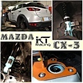 KT Racing KT避震器 KT suspension MAZDA CX-3