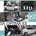 KT Racing KT避震器 KT suspension KIA OPTIMA K5