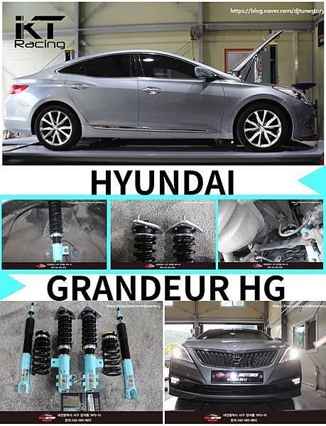 KT Racing KT避震器 KT suspension HYUNDAI GRANDEUR HG