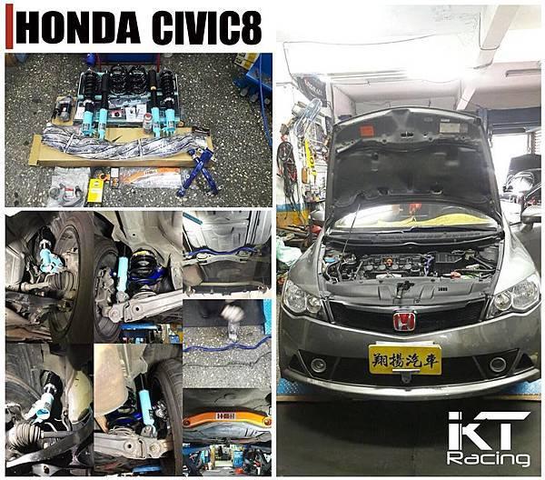 KT Racing KT避震器 KT suspension HONDA CIVIC8 FD1