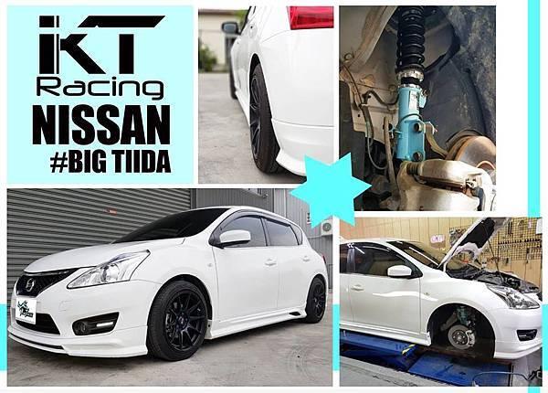 KT Racing KT避震器 KT suspension NISSAN BIG TIIDA