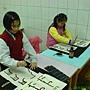 幼兒寫書法