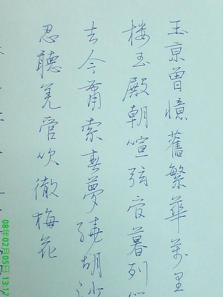 簽字筆02