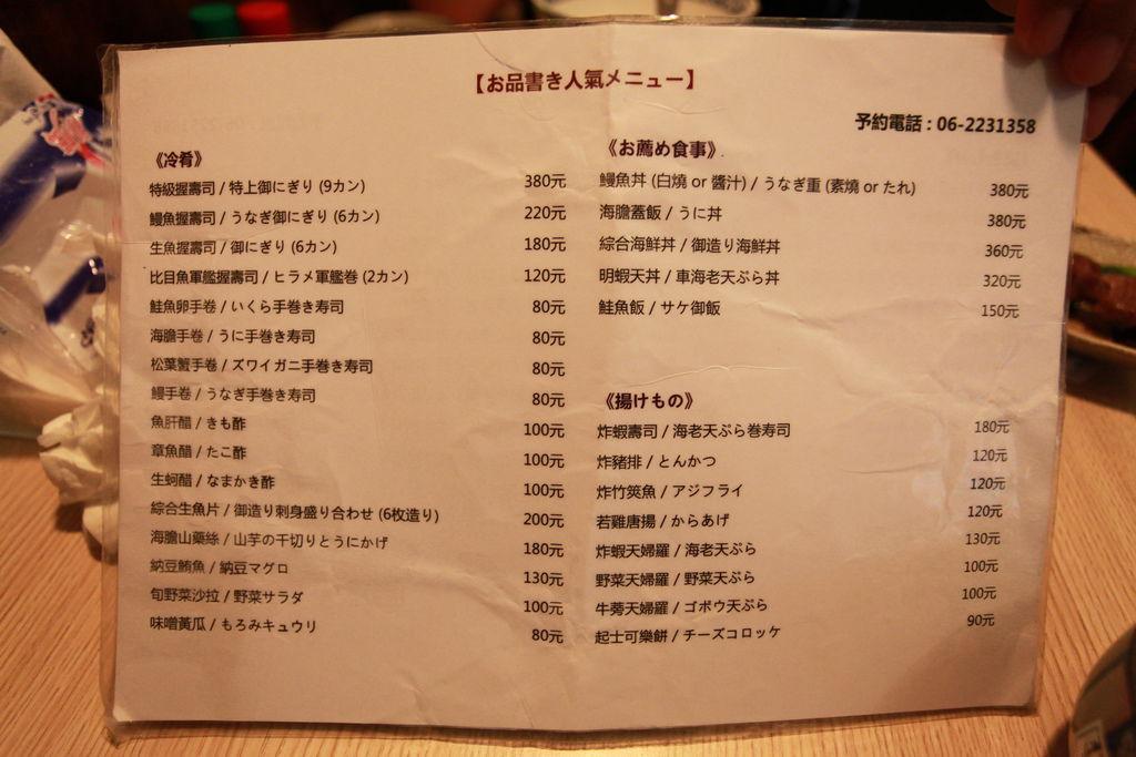 IMG_9536.JPG
