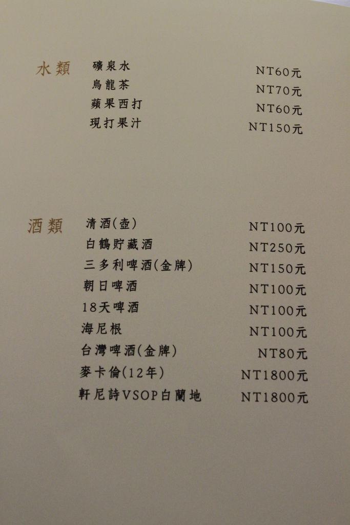 _MG_5807.JPG