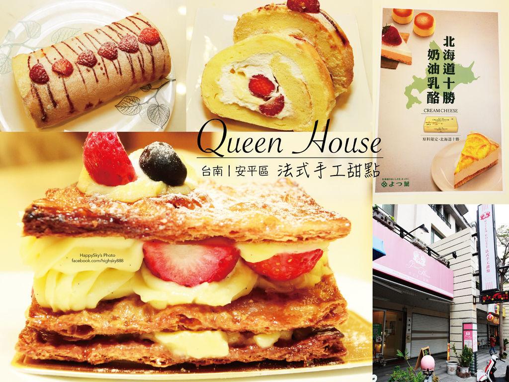 Queen House.jpg