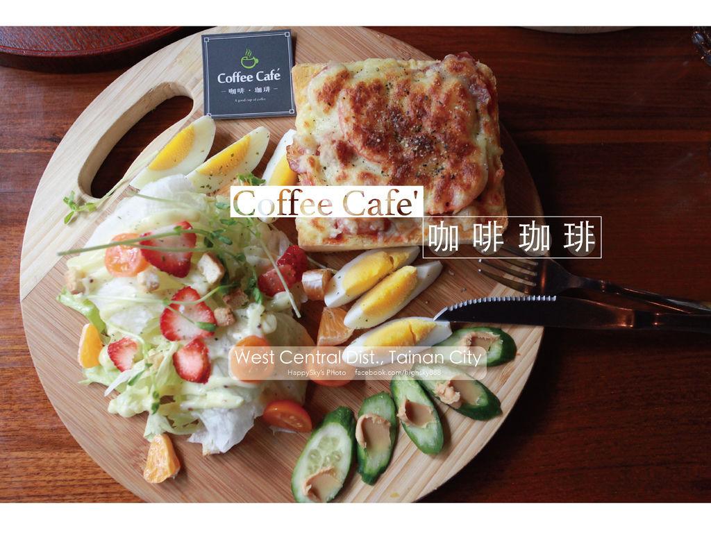 Coffee Cafe%5C 咖啡珈琲1.jpg