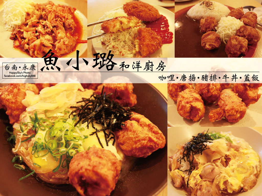 魚小璐.jpg