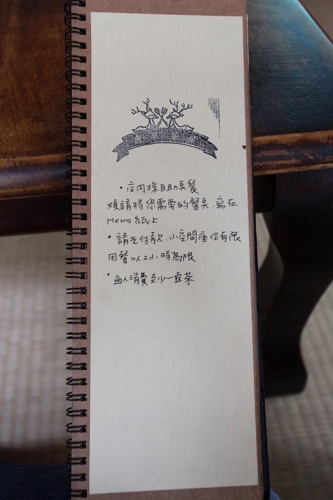 IMG_8846.JPG