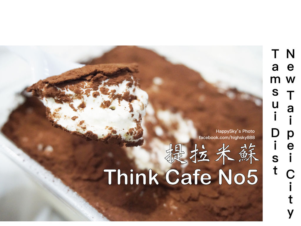 Think Cafe No5.jpg