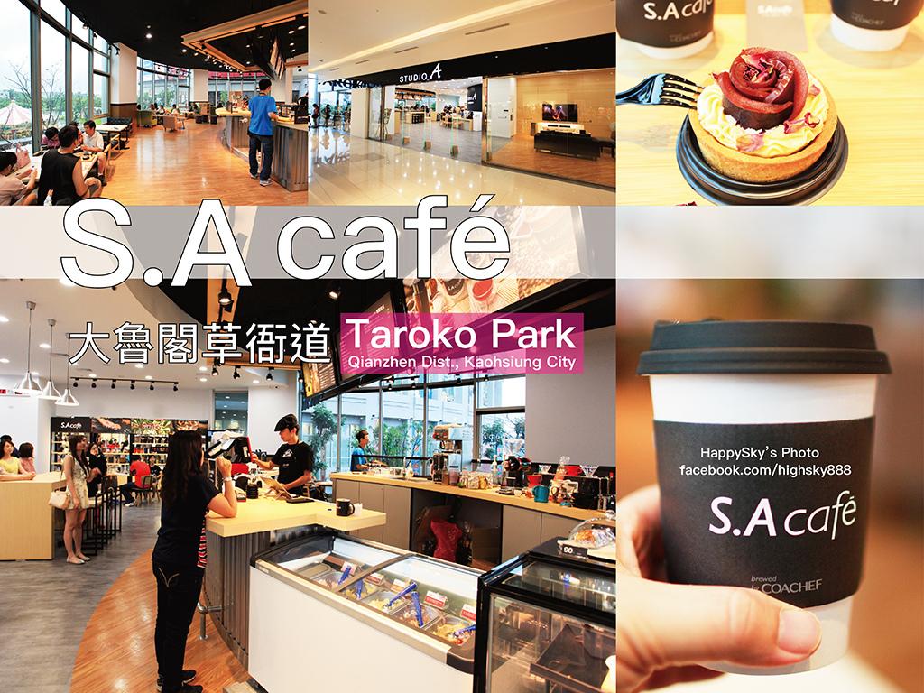 S.A café.jpg