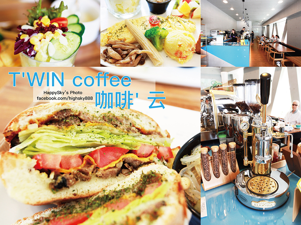 T%5CWIN coffee 咖啡%5C 云.jpg