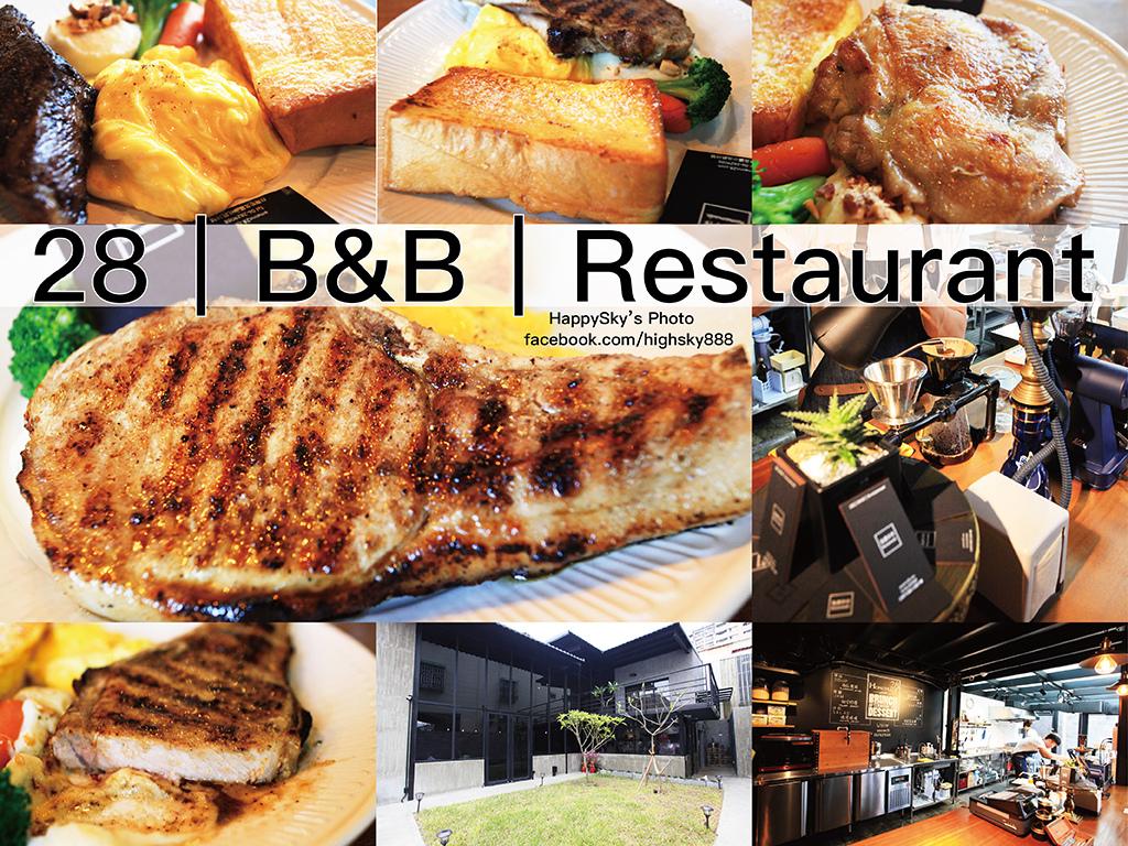 28|B%26;B|Restaurant.jpg