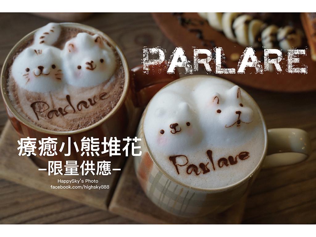 Parlare coffee.jpg