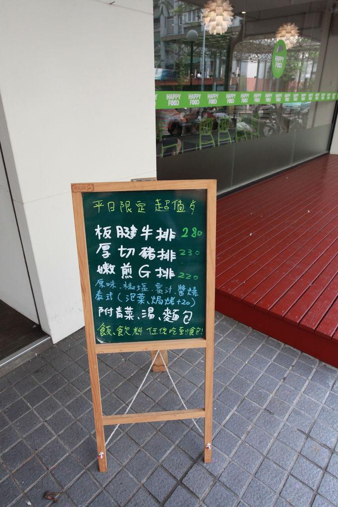 IMG_0559.JPG