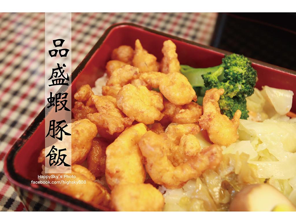 品盛蝦豚飯.jpg