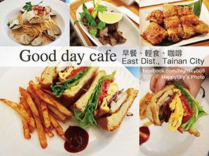 Good day cafe  早午餐 輕食 咖啡.jpg