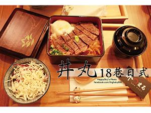丼丸donmaru.jpg
