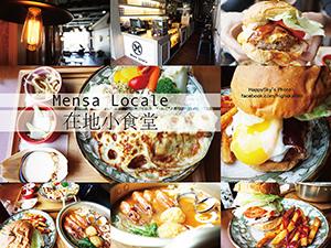 Mensa Locale 在地小食堂.jpg
