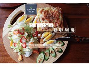 Coffee Cafe%5C 咖啡珈琲.jpg