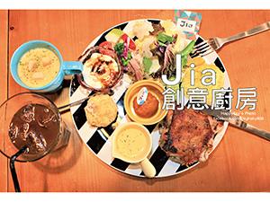 Jia創意廚房(精選:早午餐).jpg