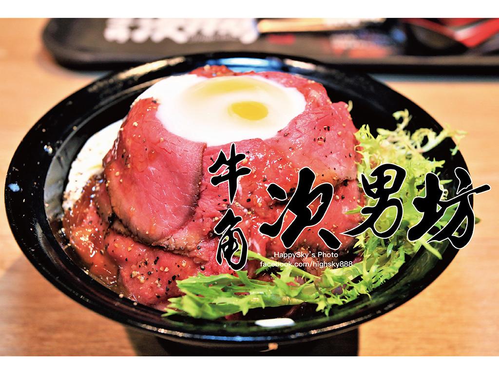 牛角次男坊(西門店).jpg