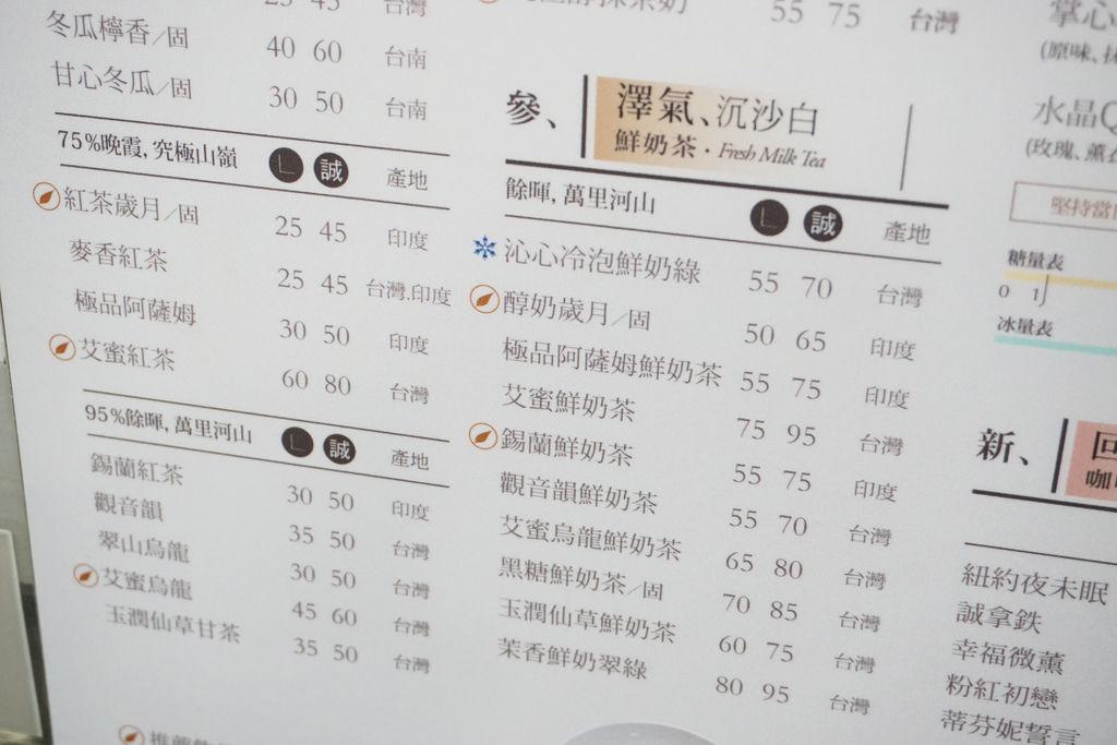 DSC06565拷貝.jpg