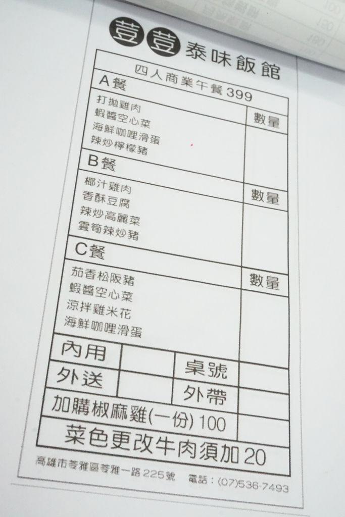 DSC06740拷貝.jpg