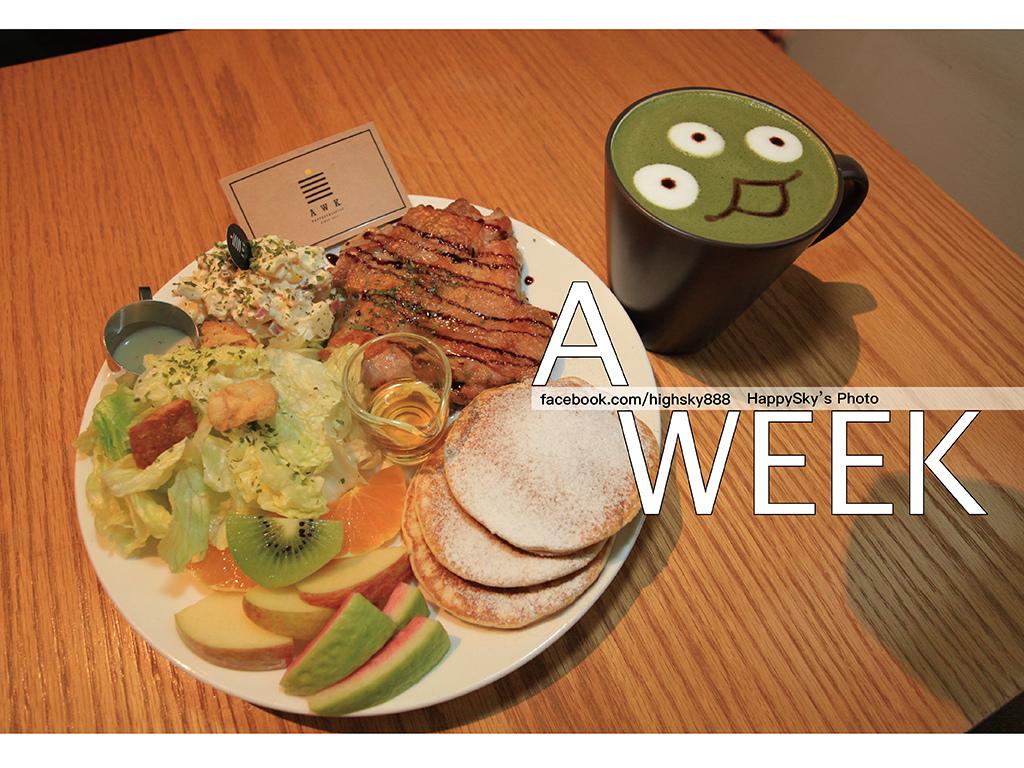 A WEEK.jpg