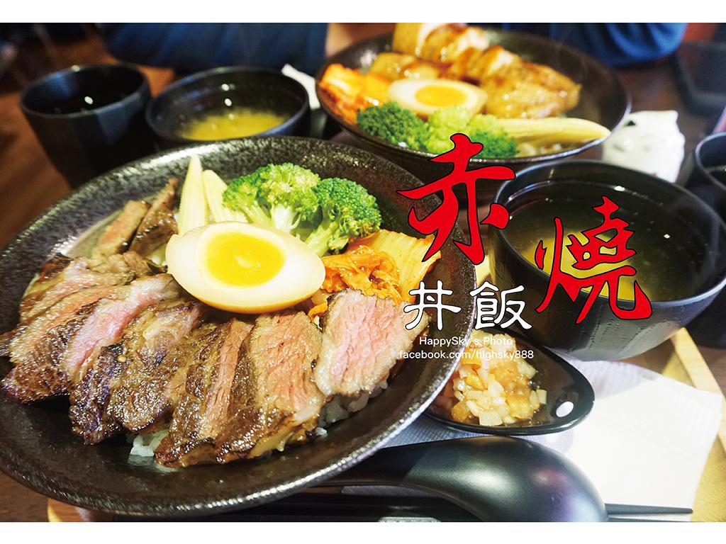 赤燒丼飯.jpg