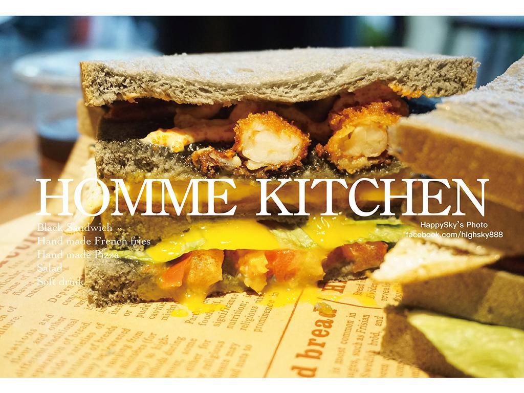 Homme Kitchen.jpg