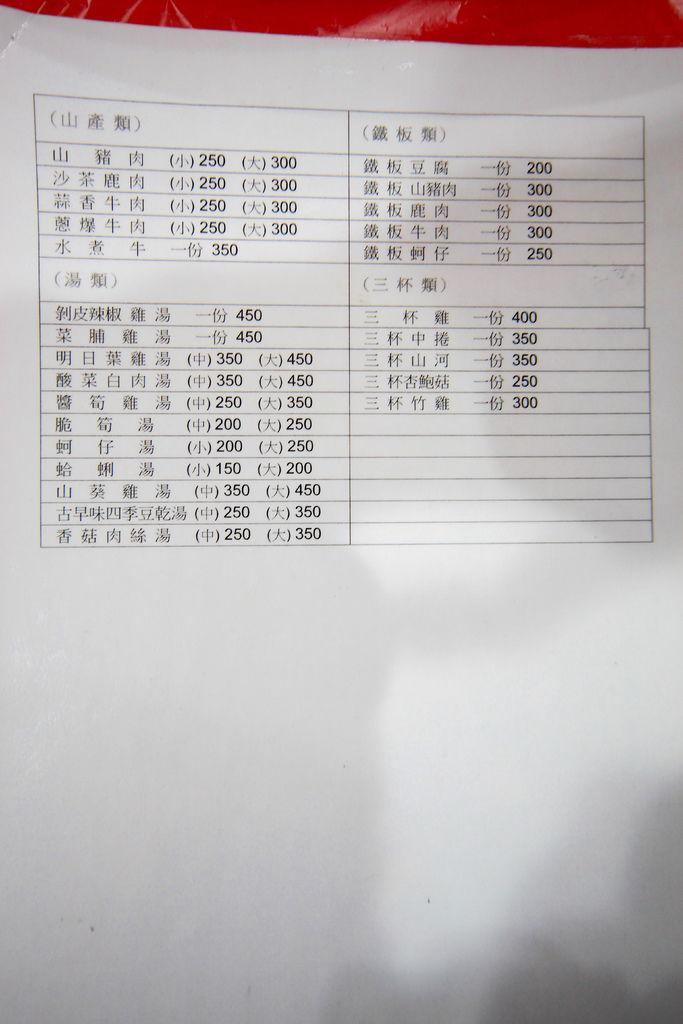 IMG_4914.JPG