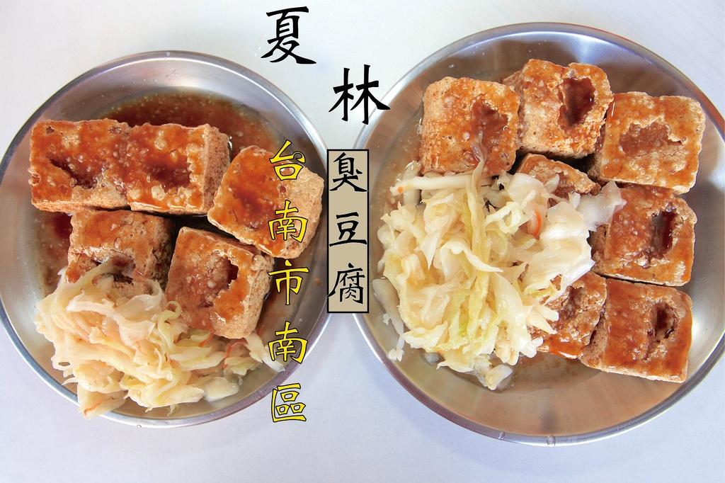 夏林臭豆腐_工作區域 1.jpg
