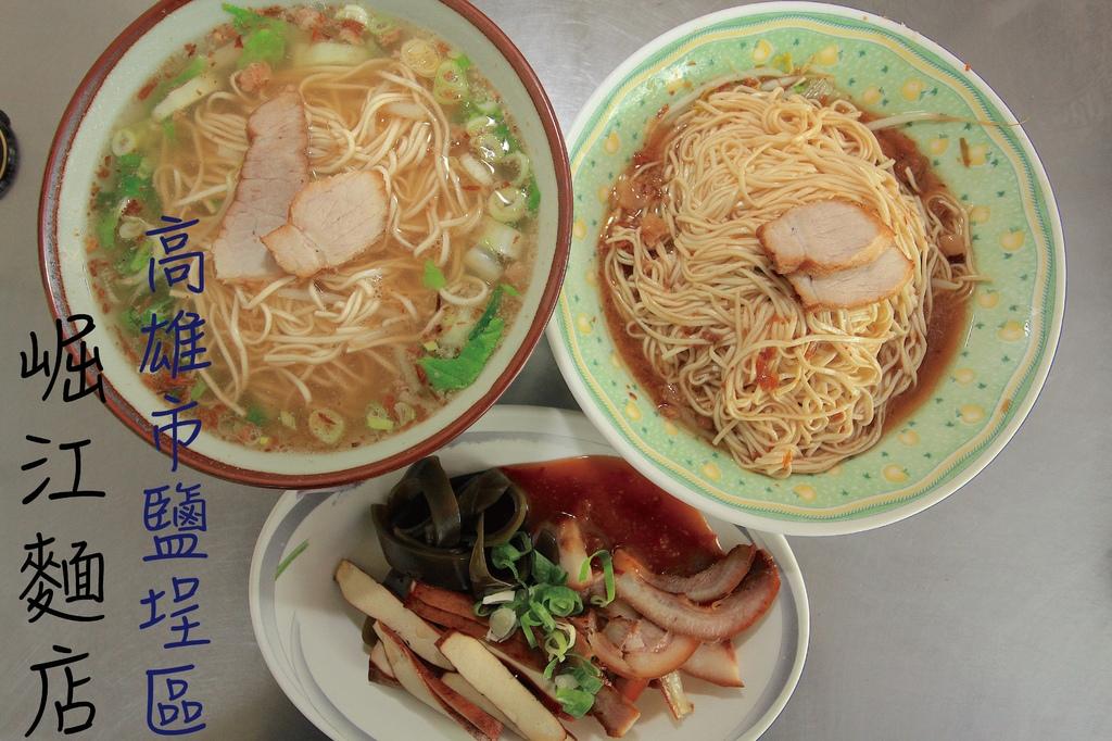 崛江麵店_工作區域 2-01.jpg