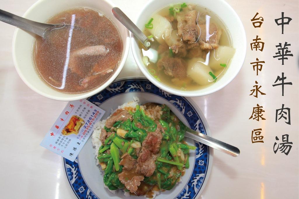 中華牛肉湯_工作區域 2-01.jpg