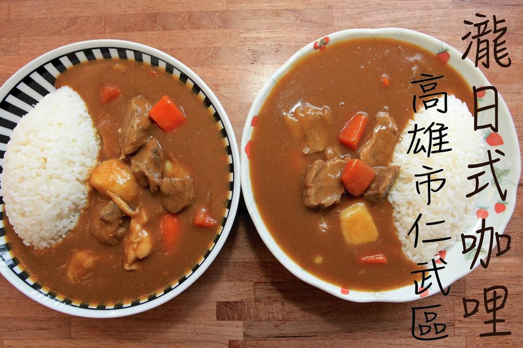 瀧日式咖哩_工作區域 1.jpg