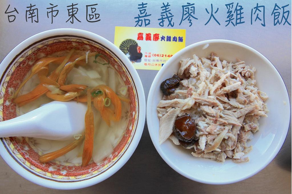 嘉義廖火肉飯_工作區域 1.jpg