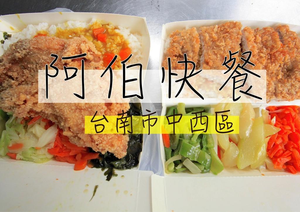阿伯快餐_工作區域 1.jpg
