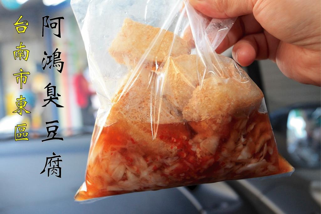 阿鴻臭豆腐_工作區域 1.jpg