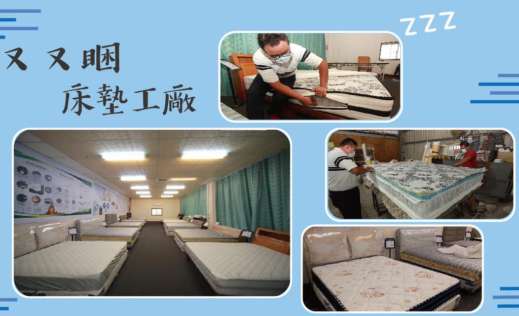 床墊工廠新_工作區域 1.jpg