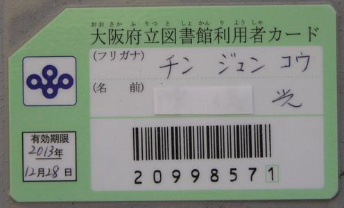 N8342.jpg