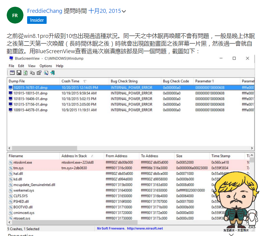 windows 2000 kmode_exception_not_handled ntoskrnl.exe vmware