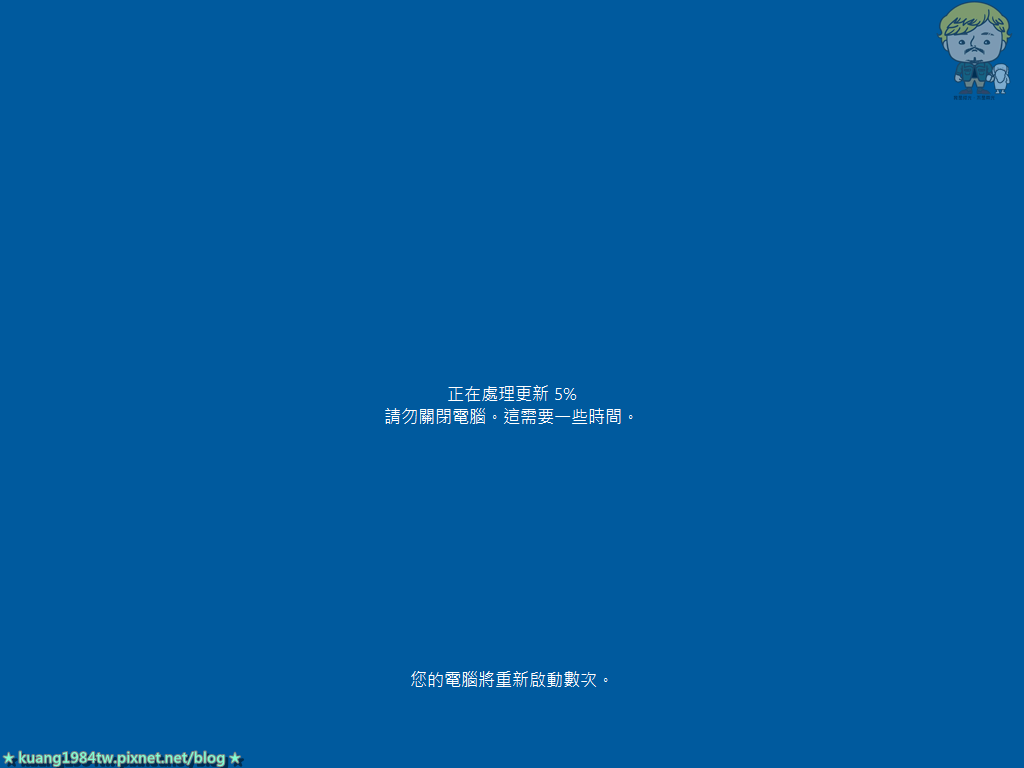 2016-08-03 16 42 41.png