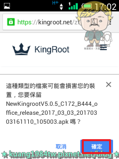 Screenshot_2017-03-11-11-14-22.png