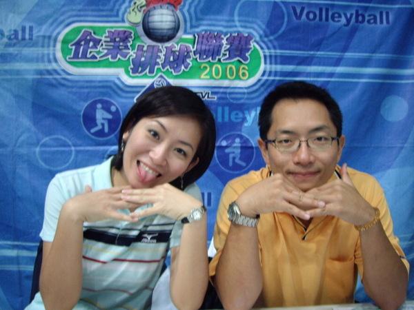 20061104白館vs瑤姐