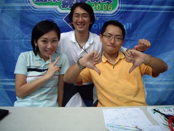 20061104白館vs瑤姐和王爺爺