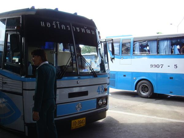 到曼谷後還要轉大巴士