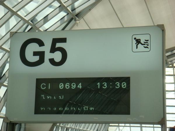 在G5登機門...像毛毛蟲的泰文