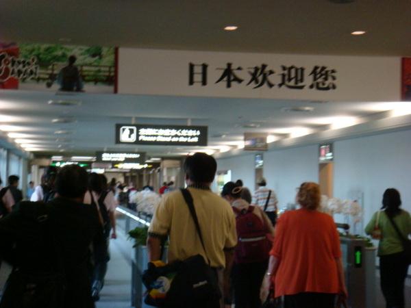 07.08.07-4到達第二站日本了