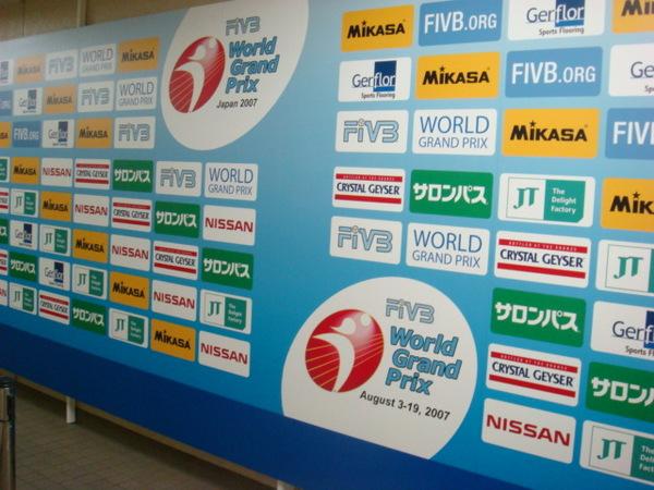 07.08.08-4比賽場館中的採訪走道